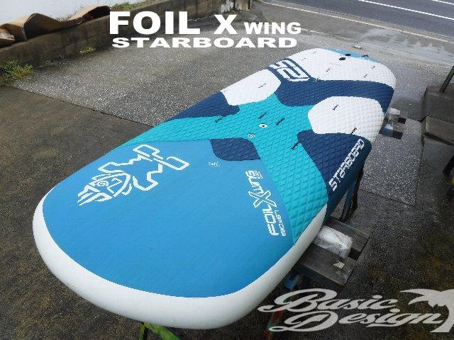 2021 スターボード フォイル エックスウイング STARBOARD FOIL X WING  (new/送料無料)