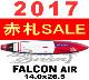"""2017 ファナティック ファルコン FANATIC FALCON AIR エアーレース 14'x26.5"""" (new/送料無料)"""
