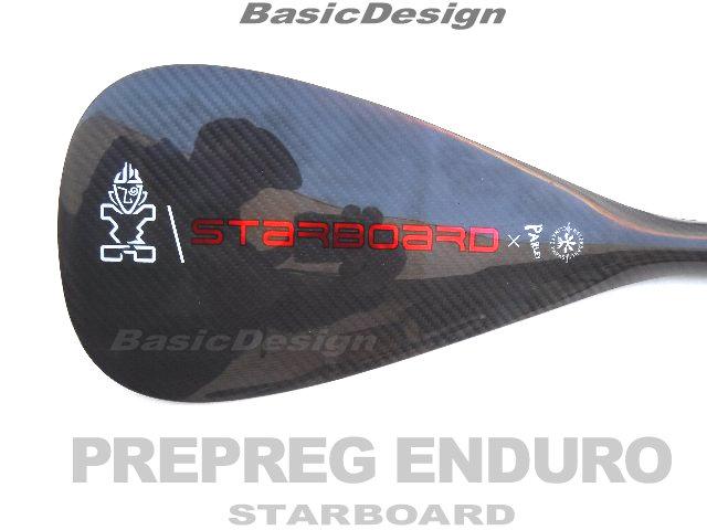 2021 スターボードパドル エンデューロ ENDURO PREPREG CARBON SUPパドル(new/送料無料)
