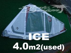 2010 ノースセイル アイス NORTH SAIL ICE 4.0m2  (中古/USW-487)