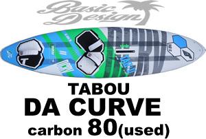 2018 タブー ダ カーブ TABOU DA CURVE CARBON 80L(中古/UBW-228)