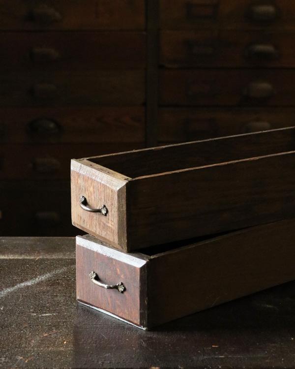 Cabinet Drawer / Set of 2|2個セットの引き出し