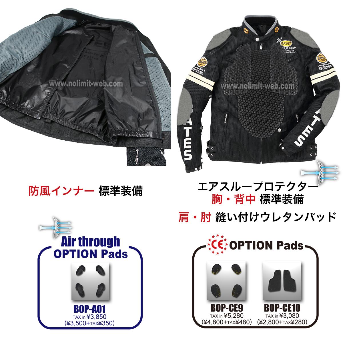 BJ-M2112T ベイツ 2wayメッシュジャケット(インナー付き)