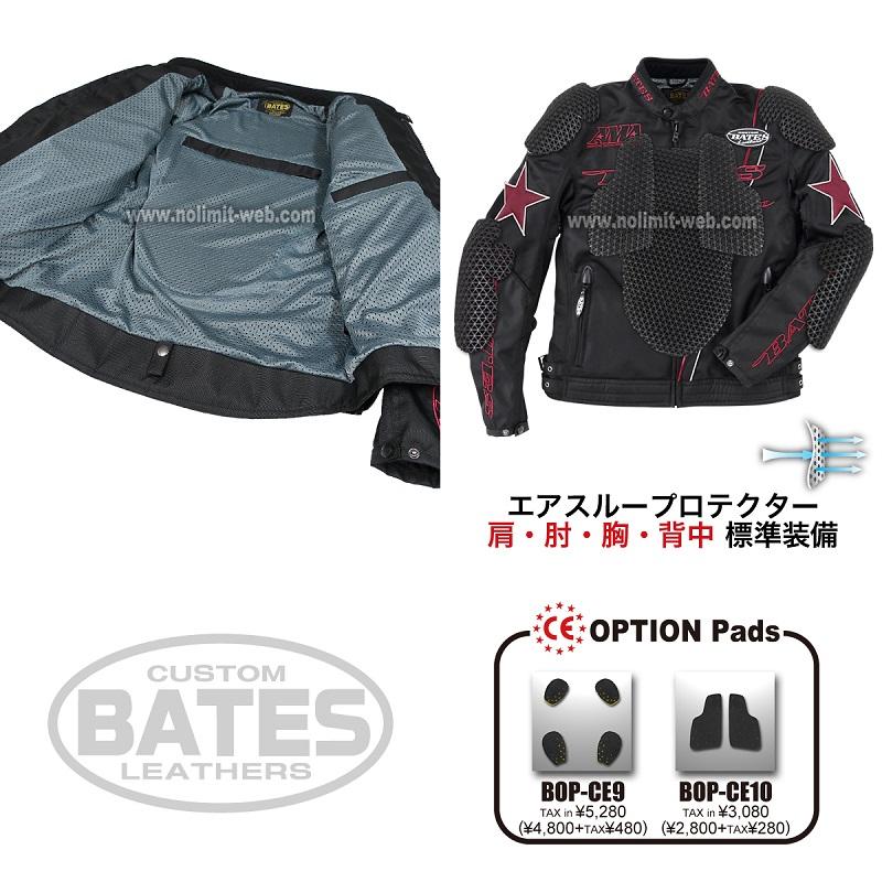 BJ-M2115SS ベイツ メッシュジャケット