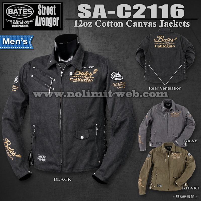 SA-C2116 ベイツ コットンキャンバスジャケット