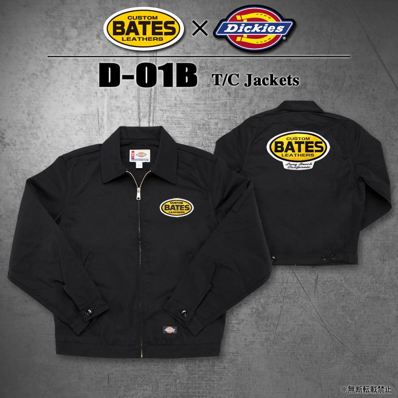 D-01B Dickies TCジャケット ※BATESキーホルダー付