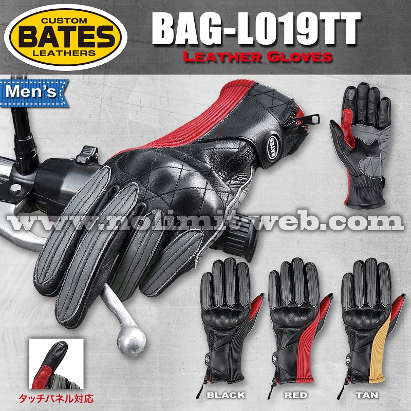 BAG-L019TT ベイツ レザーグローブ