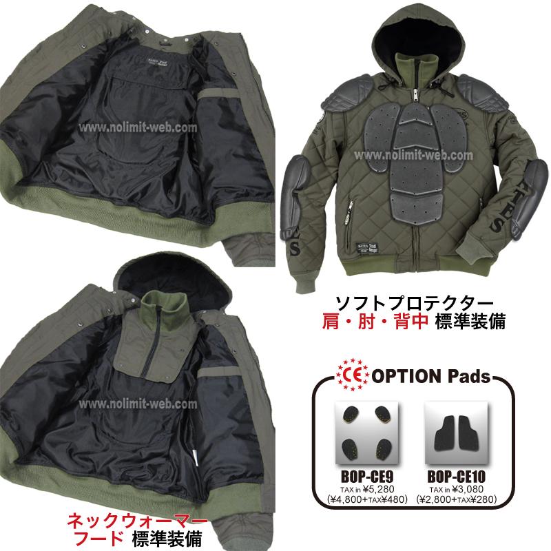 SA-N2157 ベイツ 中綿入りナイロンパーカジャケット※初回サイズ交換サービス対象