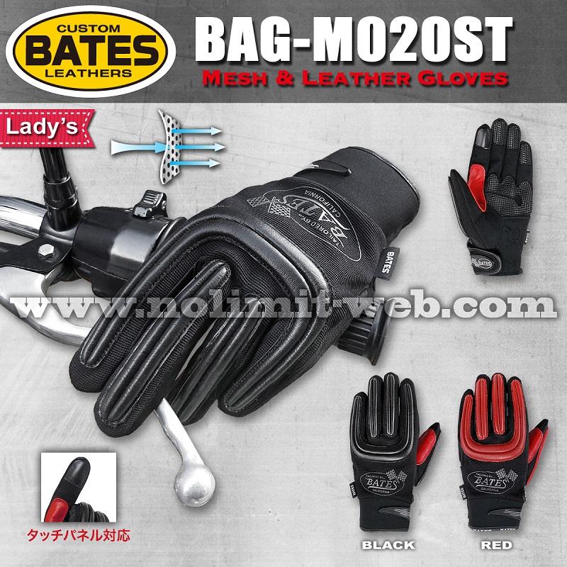 BAG-M020ST-Ladys ベイツ レディス メッシュ&レザーグローブ