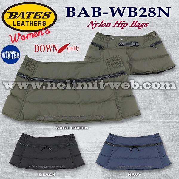 BAB-WB28N-Ladys ベイツ レディス ナイロンヒップバッグ(中綿入り)