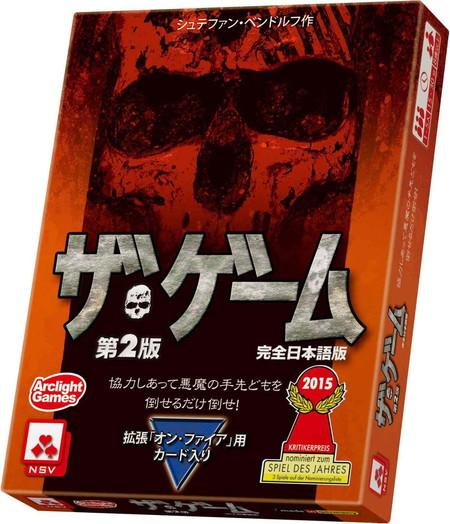 ザ・ゲーム 第2版 完全日本語版
