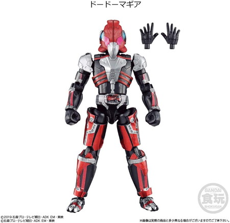 装動 仮面ライダーゼロワン AI 10 (12個入) 食玩・ガム (仮面ライダーゼロワン)