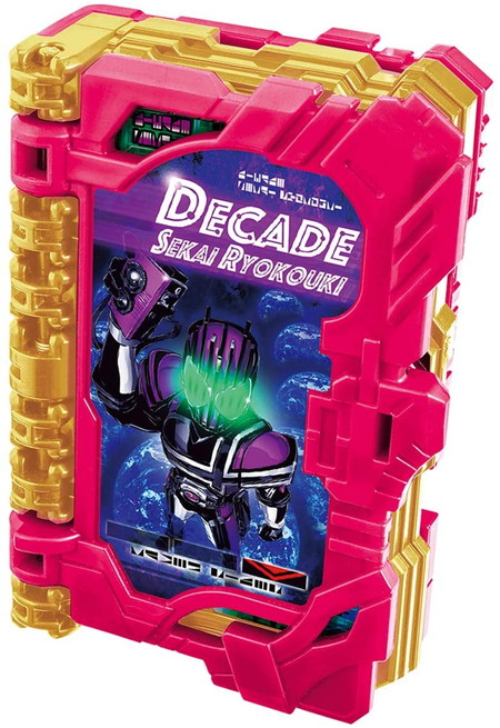 DXディケイド世界旅行記ワンダーライドブック 「仮面ライダーセイバー/聖刃」