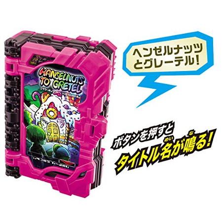 変身聖剣 DX音銃剣錫音 「仮面ライダーセイバー/聖刃」