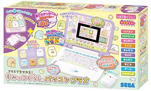 マウスできせかえ!すみっコぐらしパソコン+(プラス)