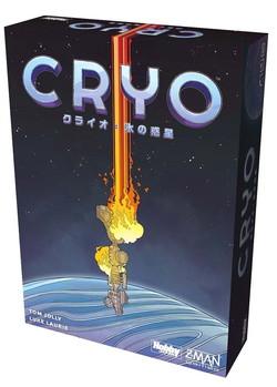 【2021年4月出荷 ◎予約商品】クライオ:氷の惑星 日本語版