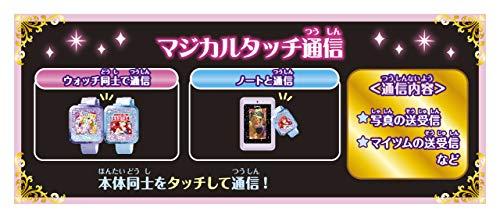 ディズニー&ディズニー/ピクサーキャラクター マジカルスマートウォッチ ブルー