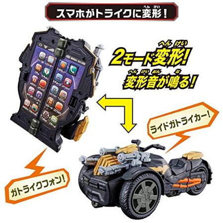 トライク変形 DXガトライクフォン 「仮面ライダーセイバー/聖刃」