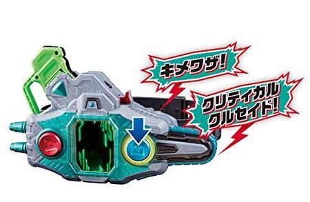 変身ベルト ver.20th DXバグルドライバーII 「仮面ライダーエグゼイド」