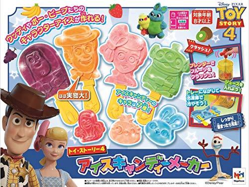 アイスキャンディーメーカー 「トイ・ストーリー4」