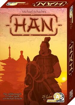 ハン (Han) [日本語訳付き]