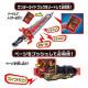 【クリスマスラッピング】【初回特典なし】変身ベルト DX聖剣ソードライバー  「仮面ライダーセイバー」