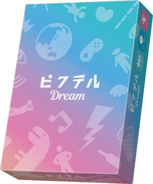 【2021年5月出荷 ◎予約商品】【先行予約P10倍】ピクテル Dream