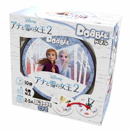 ドブル アナと雪の女王2 日本語版