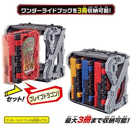 DXライドブックホンダナー 「仮面ライダーセイバー」