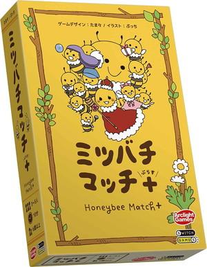 ミツバチマッチ+(ぷらす)日本語版 (Honeybee Match +)