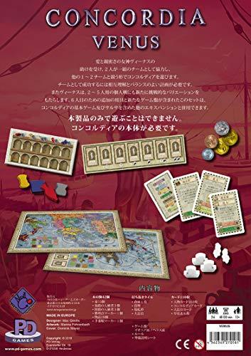 コンコルディア・ヴィーナス 日本語版