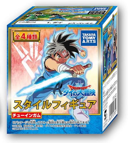【2020年11月 予約商品】ダイスタイルフィギュア (10個入)食玩・(ダイの大冒険)