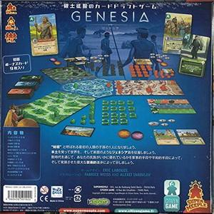 ジェネシア 日本語版