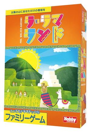 【2021年10月出荷 ◎予約商品】ラ・ラマ・ランド 日本語版