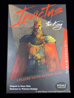 Invictus the king-インヴィクタス・ザ・キング-