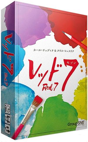 レッド7 日本語版