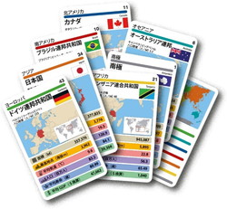 世界でイチバンの国 2021年版 完全日本語版