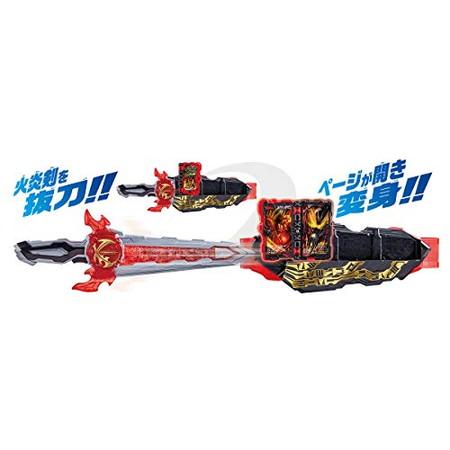 変身ベルト DX聖剣ソードライバー  「仮面ライダーセイバー」【初回特典なし】