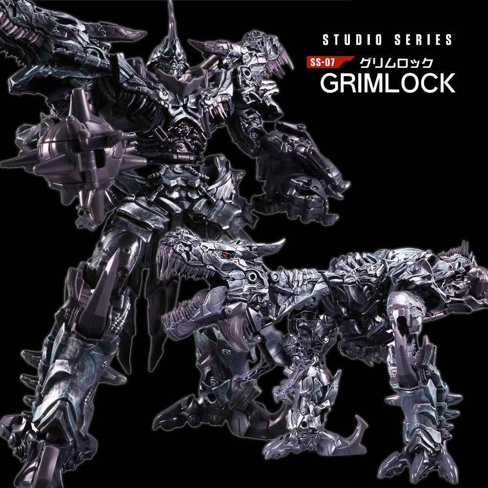 SS-07 グリムロック 「トランスフォーマームービー スタジオシリーズ」