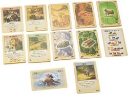 カタン カードゲーム リニューアル版