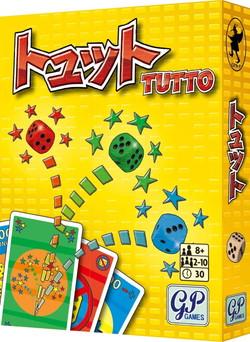 トュット 日本語版 (Totto)
