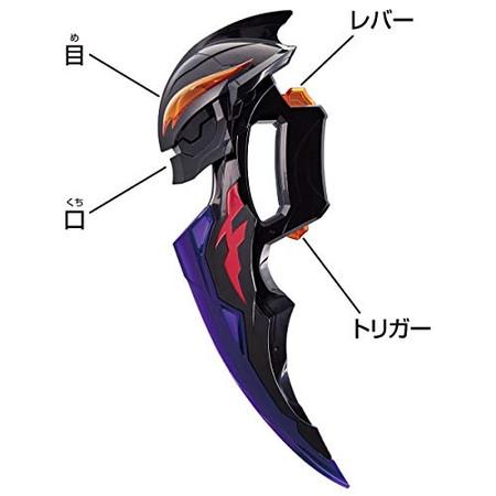 幻界魔剣 DXベリアロク 「ウルトラマンZ」