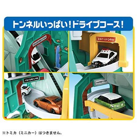 トミカ トンネルくぐって! やまのぼりドライブ (スペシャルトミカ同梱版)