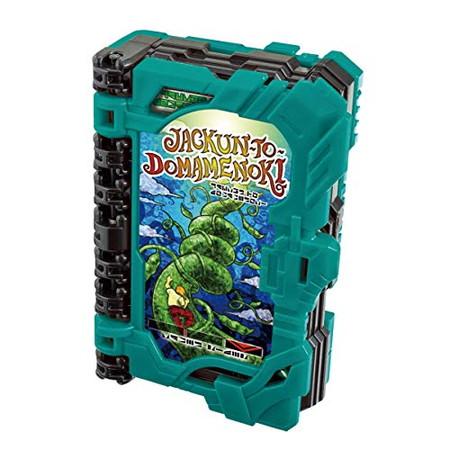 DXソードライバー必冊ホルダー&ジャッ君と土豆の木ワンダーライドブック 「仮面ライダーセイバー」