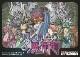 ◆新版 八人の魔術師