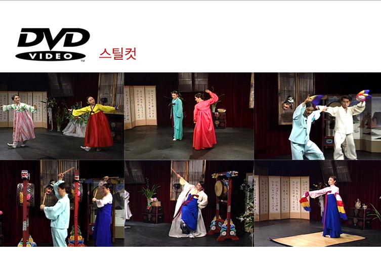 イノヨン・韓国舞踊技法