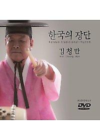 韓国の長短DVD