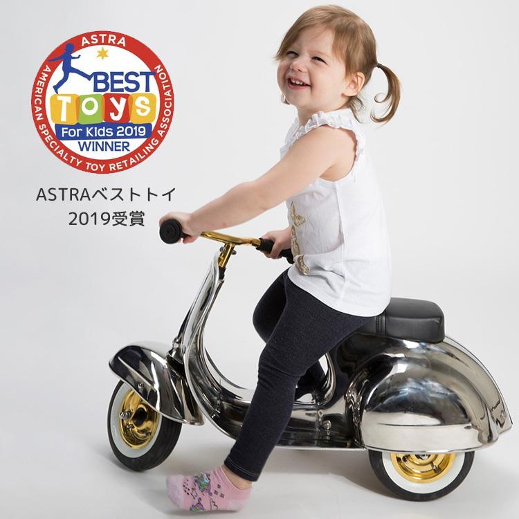 Ambosstoys プリモ ライドオン デラックス 3輪 スクーター キックスクーター キックスケーター おもちゃ バランスバイク オートバイ 足けり乗用玩具 三輪車 乗り物 ベスパ Vespa ディスプレイ インテリア おしゃれ PRIMO Ride On Deluxe