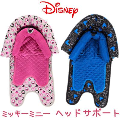 ディズニー ミッキーマウス / ミニーマウス インファント ヘッドサポート リングクッション ベビーカー チャイルド シート バウンサー ベビーカー シート サポートパッド 新生児 赤ちゃん Disney Mickey Mouse / Minnie Mouse Infant Head Support