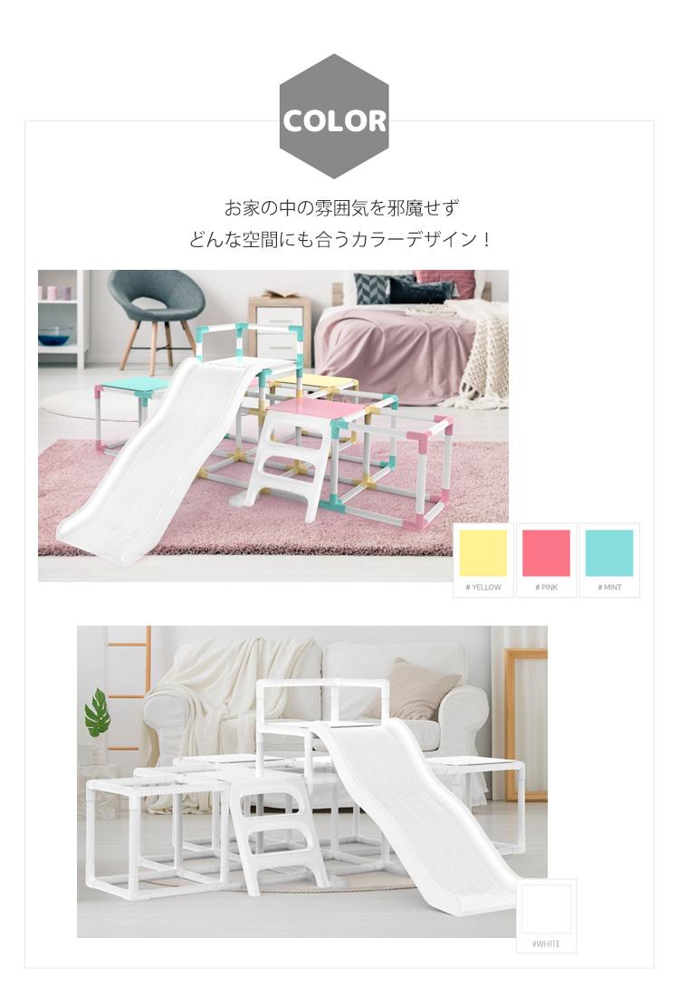 HAENIM TOY マイ ファースト アクティビティ スライド 《Lサイズ》 ジャングルジム 滑り台 室内 すべり台 プレイジム ウェーブスライダー スライド おしゃれ 子供用 屋内 韓国 子供 遊具